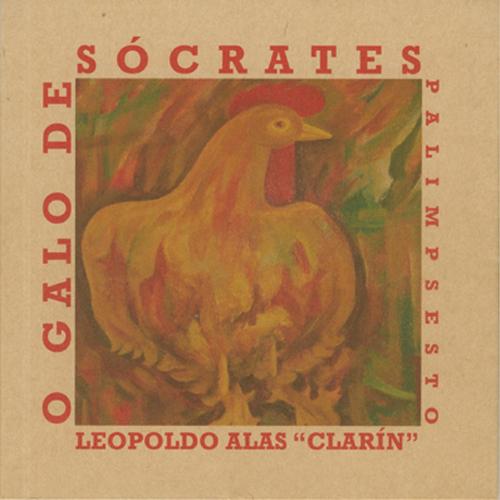O GALO DE SÓCRATES – Palimpsesto Editora