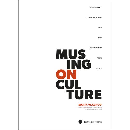MUSING ON CULTURE – Bypass Edições
