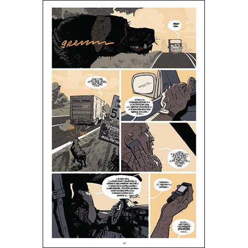 Southern-Bastards, Vol 1, página 2