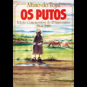 Capa do livro Os Putos - Edição Comemorativa do 25º Aniversário, de Altino do Tojal com aguarelas de Pedro Massano. Europress Editora