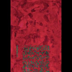 Capa do livro Da Incrível Máquina Cerebral do Senhor de Santo Marçal, de L. Miranda