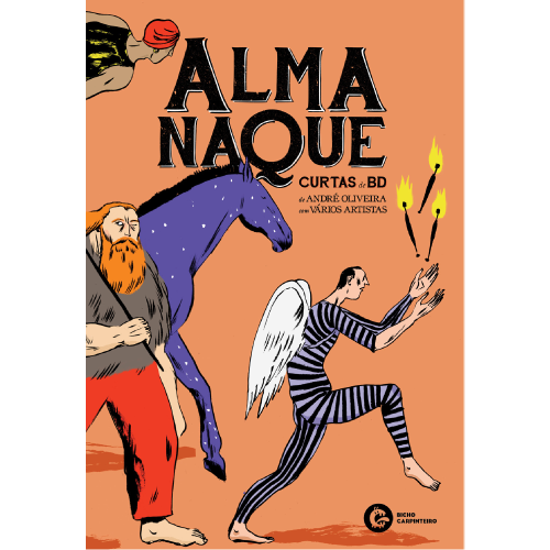 Alamaque
