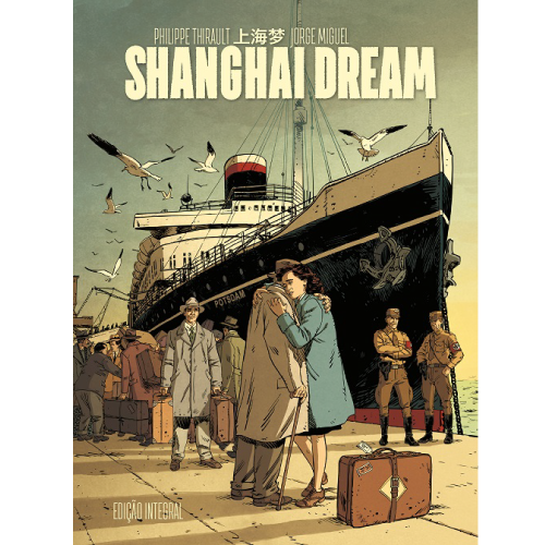 Shangai-Dream